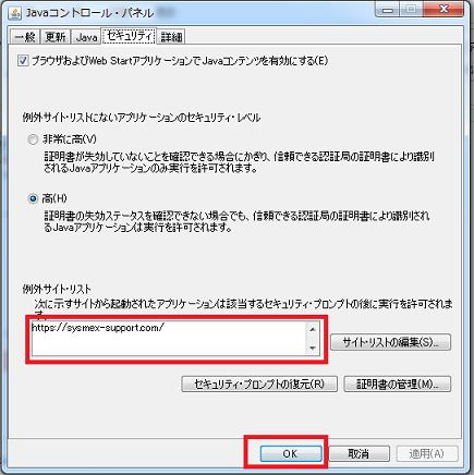 e89827be72 のチェックボックスにチェックを付けて、オプションの表示を展開して「上記の発行者と場所からのアプリケーションについては、次回から表示しないのチックボックスに  ...